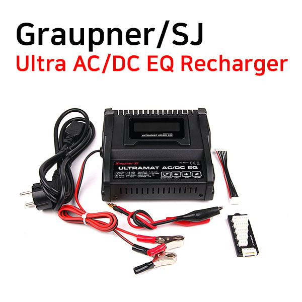 [Graupner/SJ] Ultra AC/DC EQ Recharger